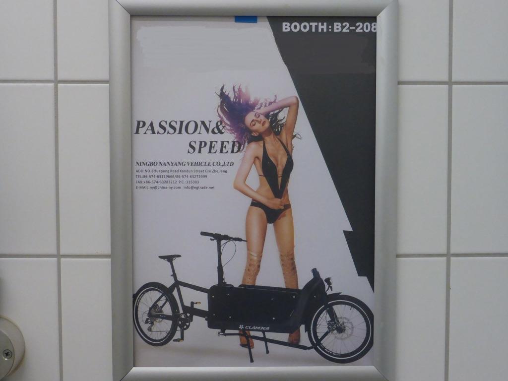 Auf der Herrentoilette bei der Eurobike 2017 (Bild: Klaus Dapp)